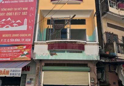 Dự Án Sửa Nhà, 192/2 Đường Nguyễn Thái Bình, Q Tân Bình, TP HCM